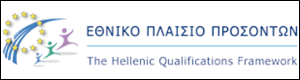 Λογότυπο του Εθνικού Πλαισίου Προσόντων. Κάντε κλικ για να μεταφερθείτε στην ιστοσελίδα.